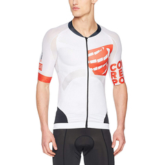 Maillot Compressport Cycling On/Off